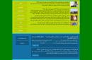 وب سایت سید محسن نبوی